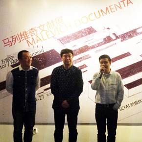 Malevich Documenta Opened at Sichuan Fine Arts Institute and the Most Comprehensive Art Chronology Debuted