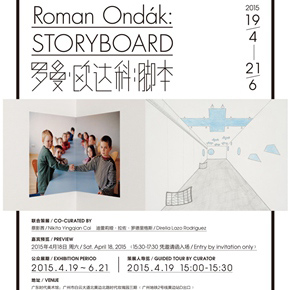 "Slovak Artist Roman Ondák's First Solo Exhibition ""Storyboard"" in China to be Presented by Guangdong Times Museum"
