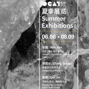 """OCAT Xi'an announces its summer programme """"Three Projects about Time and Life"""""""