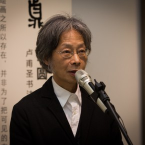 "01 ""Round and Square Characters Lu Fusheng Chinese Calligraphy Art Exhibition"" opened – Lu Fusheng addressed"
