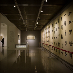 """Lu Fusheng's Chinese Calligraphy Art Exhibition"" Debuted and the ""Fusheng Font"" Announced in Beijing"