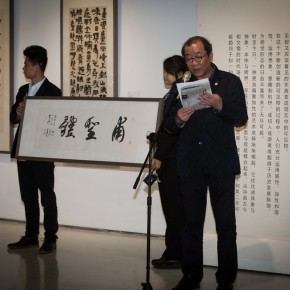 "02""Round and Square Characters Lu Fusheng Chinese Calligraphy Art Exhibition"" opened – Zhang Wenqing read the ""congratulatory letter by Chen Peiqiu"""