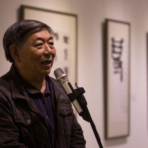 """04""""Round and Square Characters Lu Fusheng Chinese Calligraphy Art Exhibition"""" opened – the calligrapher Wang Yong addressed 290x290 - """"Lu Fusheng's Chinese Calligraphy Art Exhibition"""" Debuted and the """"Fusheng Font"""" Announced in Beijing"""