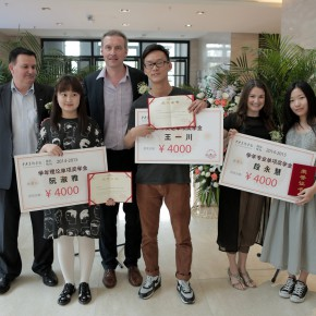 04 Awarded winners scholarships 290x290 - The Opening Ceremony of CAFAIFC 2014 Graduation Exhibition and the Graduation Ceremony Successfully Held