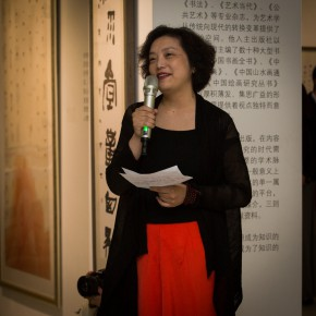 """07 Host of the opening ceremony of """"Round and Square Characters Lu Fusheng Chinese Calligraphy Art Exhibition""""  290x290 - """"Lu Fusheng's Chinese Calligraphy Art Exhibition"""" Debuted and the """"Fusheng Font"""" Announced in Beijing"""