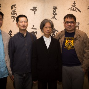 """10 Group photo of the honored guests of the opening ceremony of """"Round and Square Characters Lu Fusheng Chinese Calligraphy Art Exhibition"""" 290x290 - """"Lu Fusheng's Chinese Calligraphy Art Exhibition"""" Debuted and the """"Fusheng Font"""" Announced in Beijing"""