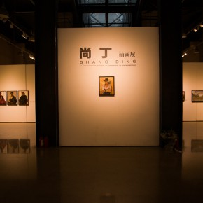 """11 Installation view of """"Shang Ding Oil Painting Exhibition"""" 290x290 - Shang Ding Oil Painting Exhibition Opened at Chinese Academy of Oil Painting"""