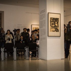 """15 View of the opening ceremony of """"Round and Square Characters Lu Fusheng Chinese Calligraphy Art Exhibition"""" 290x290 - """"Lu Fusheng's Chinese Calligraphy Art Exhibition"""" Debuted and the """"Fusheng Font"""" Announced in Beijing"""