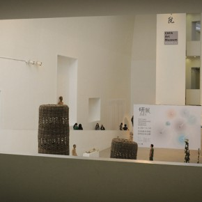 """17 Exhibition View of 2015 CAFA Graduate Exhibition for Postgraduates 290x290 - The Extension of """"Researching Exhibition"""": 2015 CAFA Postgraduate Exhibition is unveiled at CAFAM"""