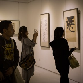 "17 View of the opening ceremony of ""Round and Square Characters Lu Fusheng Chinese Calligraphy Art Exhibition"""