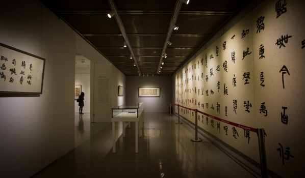 "24 Installation view of ""Round and Square Characters Lu Fusheng Chinese Calligraphy Art Exhibition"""