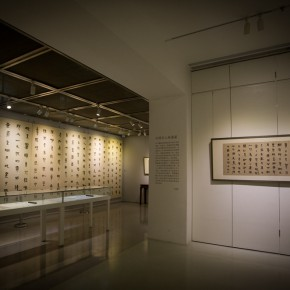 "25 Installation view of ""Round and Square Characters Lu Fusheng Chinese Calligraphy Art Exhibition"""