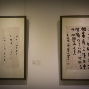 "26 Installation view of ""Round and Square Characters Lu Fusheng Chinese Calligraphy Art Exhibition"""
