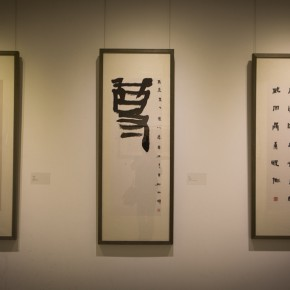 """27 Installation view of """"Round and Square Characters Lu Fusheng Chinese Calligraphy Art Exhibition"""" 290x290 - """"Lu Fusheng's Chinese Calligraphy Art Exhibition"""" Debuted and the """"Fusheng Font"""" Announced in Beijing"""