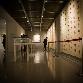"""34 Installation view of """"Round and Square Characters Lu Fusheng Chinese Calligraphy Art Exhibition"""" 290x290 - """"Lu Fusheng's Chinese Calligraphy Art Exhibition"""" Debuted and the """"Fusheng Font"""" Announced in Beijing"""