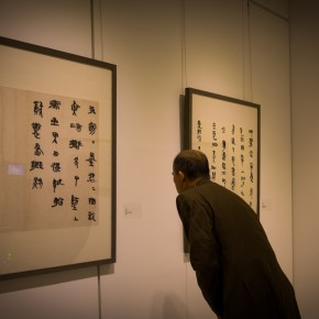"""35 Installation view of """"Round and Square Characters Lu Fusheng Chinese Calligraphy Art Exhibition"""" 290x290 - """"Lu Fusheng's Chinese Calligraphy Art Exhibition"""" Debuted and the """"Fusheng Font"""" Announced in Beijing"""