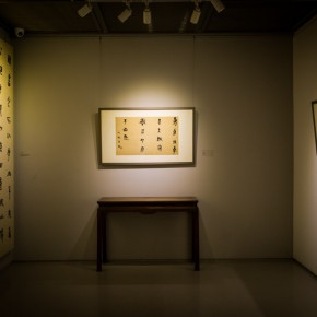 """39 Installation view of """"Round and Square Characters Lu Fusheng Chinese Calligraphy Art Exhibition"""" 290x290 - """"Lu Fusheng's Chinese Calligraphy Art Exhibition"""" Debuted and the """"Fusheng Font"""" Announced in Beijing"""