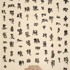 43 Lu Fusheng, The Trained Bull, ink on paper, 144 x 76 cm, 2008