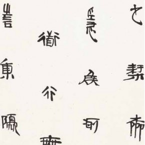 48 Lu Fusheng, A Poem by Mei Yaochen, ink on paper, 250 x 78 cm, 2009