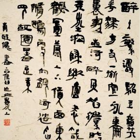 """50 Lu Fusheng Terrifying Waves ink on paper 72 x 70 cm 2015 290x290 - """"Lu Fusheng's Chinese Calligraphy Art Exhibition"""" Debuted and the """"Fusheng Font"""" Announced in Beijing"""