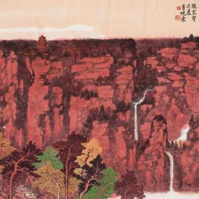 55 Cui Xiaodong Morning of Zhangjiajie 2013 290x290 - Cui Xiaodong