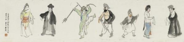 Guan Liang, Characters, 1959