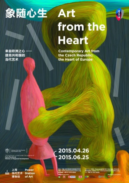 Poster of Art from the Heart