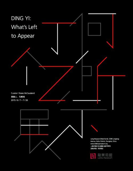 Poster of What's Left to Appear