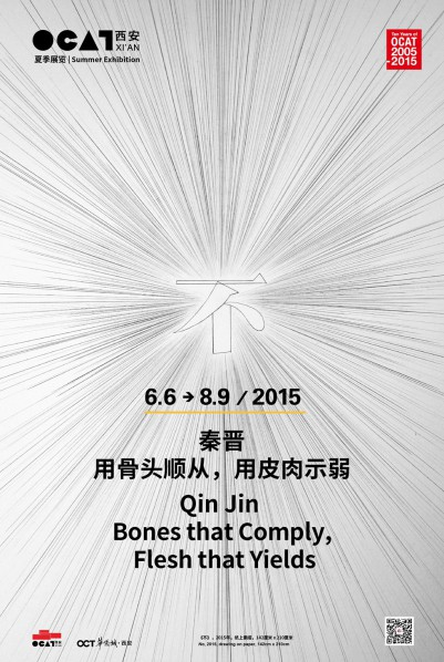 "Qin Jin,""Bones that Comply, Flesh that Yields"""