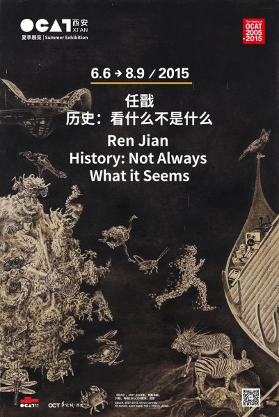 "Ren Jian,""History Not Always What it Seems"""