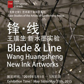 Blade & Line: New Ink Artworks & Wang Huangsheng on Display on CAFA International