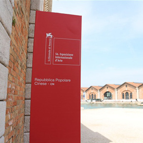 The 56th Venice Biennale Officially Unveiled While Chinese Contemporary Art Brilliantly Released