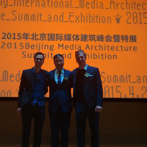 The Media Architecture Institute announces its branch in China opened at CAFA