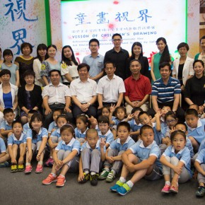 01 Group photo of honored guests and primary school students 290x290 - Vision of Children's Drawing – Achievement Exhibition Featuring the Characteristic Fine Art Education for the Elementary School