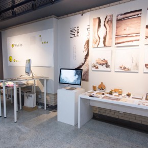 01 Installation view ofthe 2015 Graduation Exhibition for the School of Urban Design, CAFA
