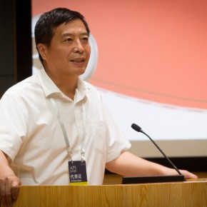 08 Hou Guangming Party Secretary of Beijing Film Academy 290x290 - Graduation Season   the 2nd National Institutions of Art Philosophy and Social Science Development Forum Minutes (Part I)
