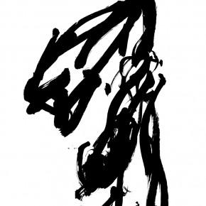 08 Qiu Zhenzhong, Status – VII (details), ink on paper, 34.5 x 32 cm x 12, 2003