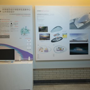 09 Installation view ofthe 2015 Graduation Exhibition for the School of Urban DesignCAFA 290x290 - Graduation Season | School of Urban Design: More than 300 graduates collectively showcase their works