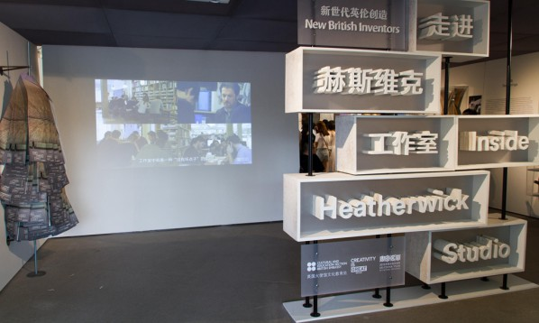 "10 Exhibition view of ""Inside Heatherwick Studio"""
