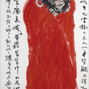 10 Tan Kian Por Bodhidharma scroll painting 136 x 68 cm 2005 290x290 - Intuitive Insight – Singaporean Artist Tan Kian Por Exhibition of Chinese Painting and Calligraphy, Seal Carving debuted in Beijing