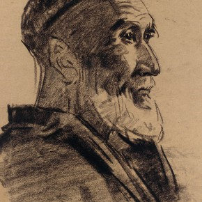 119 Ma Changli A Senior Uighur Man from Southern Xinjiang charcoal pencil 37.8 x 26 cm 1961 290x290 - Ma Changli