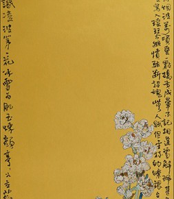 12 Tan Kian Por Narcissus Beauty scroll painting 136 x 34 cm 253x290 - Intuitive Insight – Singaporean Artist Tan Kian Por Exhibition of Chinese Painting and Calligraphy, Seal Carving debuted in Beijing