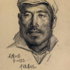 121 Ma Changli The Production Team Leader Niu Fuxi charcoal pencil 39.5 x 28 cm 1975 290x290 - Ma Changli