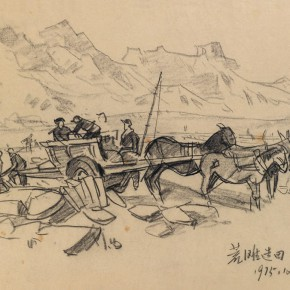 125 Ma Changli Reclaim Lands from Desolate Beaches charcoal pencil 22.5 x 30.5 cm 1975 290x290 - Ma Changli