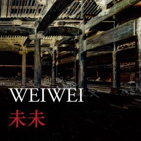 "13 AI WEIWEI  Poster Galleria Continua 290x290 - Galleria Continua presents ""WEIWEI"" showcasing his latest work"