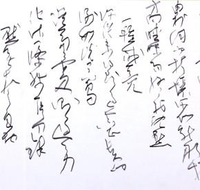 13 Qiu Zhenzhong, Status – VI, 21 x 49.5 cm