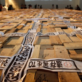 13 The Opening Ceremony of Inquiry of the Brick 290x290 - Inquiry of the Brick – The Exhibition of Ying Tianqi Unveiled at Today Art Museum