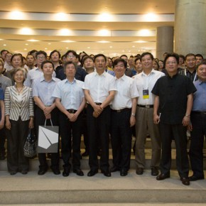 14 The Group Photo of Honored Guests attended the forum 290x290 - Graduation Season   the 2nd National Institutions of Art Philosophy and Social Science Development Forum Minutes (Part I)