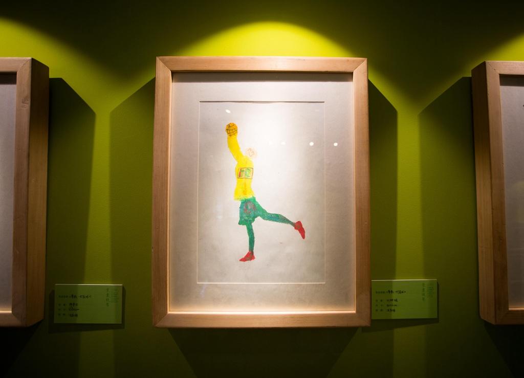 Vision of Children's Drawing – Achievement Exhibition