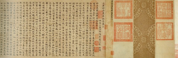 Zhao Mengfu, The Sutra on the Lotus of the Sublime Dharma, Guanyuan shanzhuang, collection of Jerry Yang